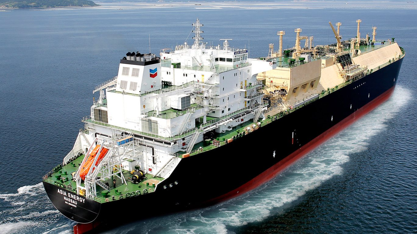 Chevron shipping - vessel