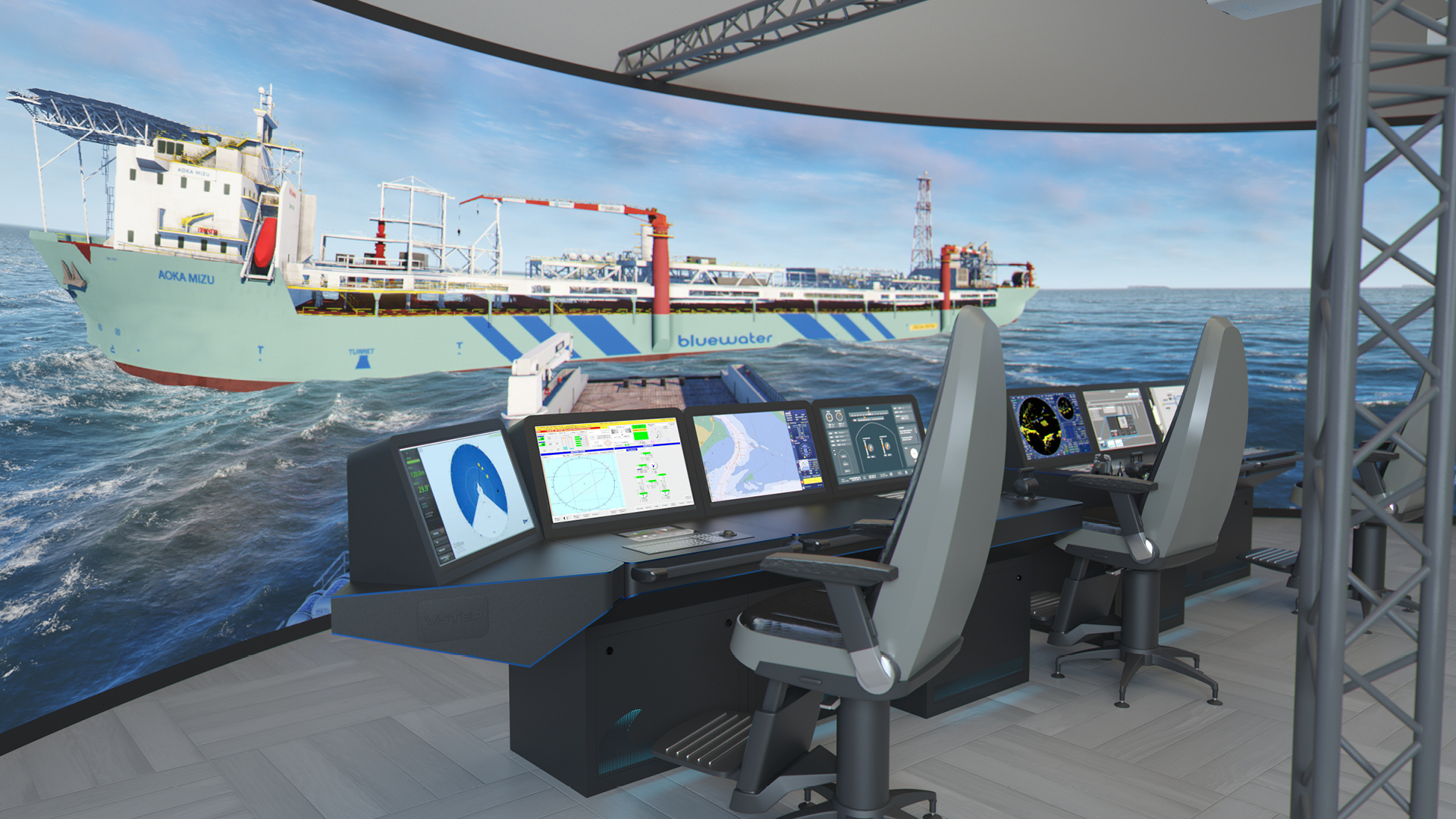 NAUTIS Maritime Simulator - Offshore